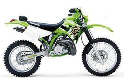 Kawasaki KDX200 Parts