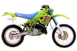 Kawasaki KDX250 Parts